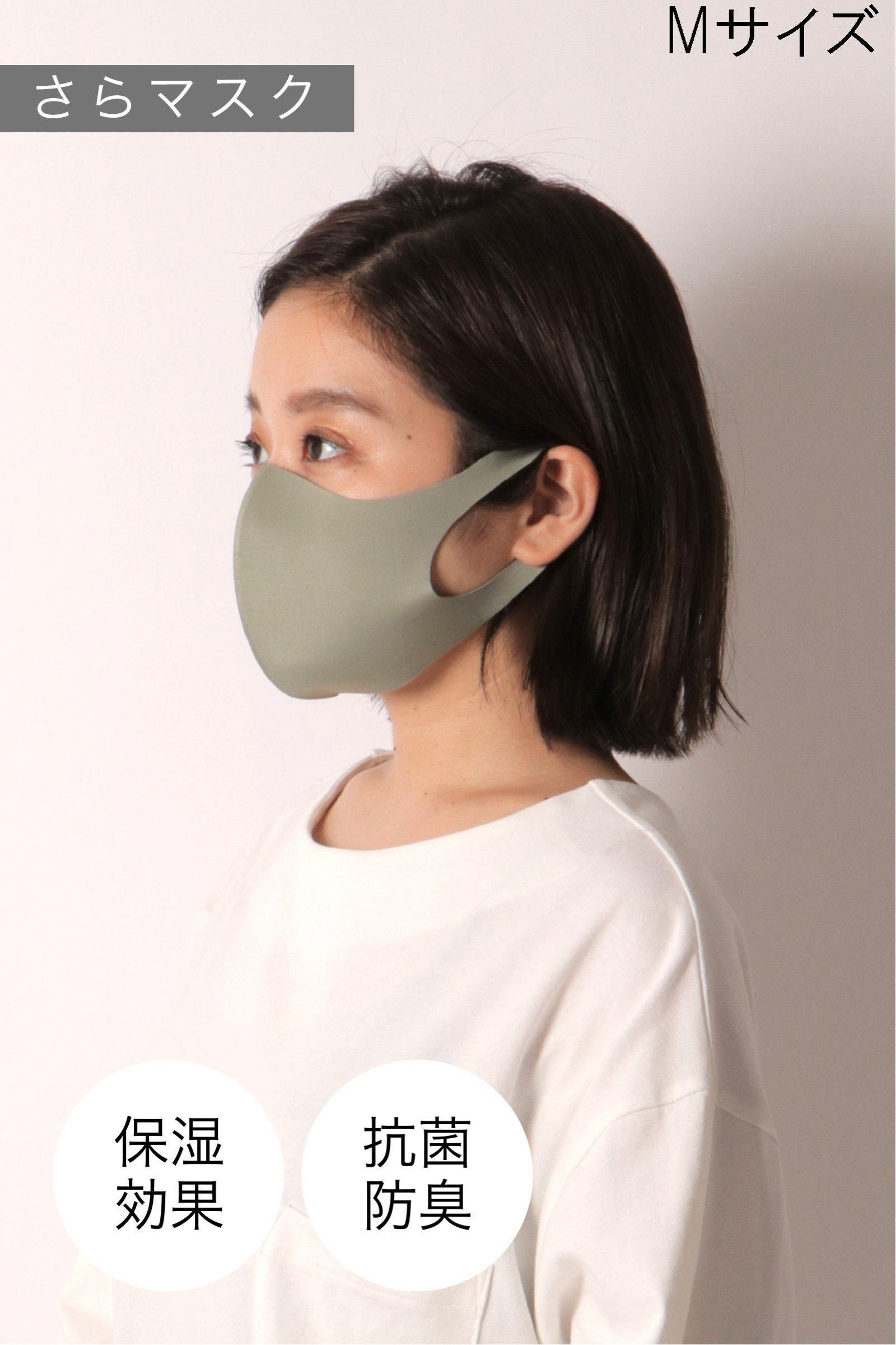 【おとな用】 さらマスク オリーブ
