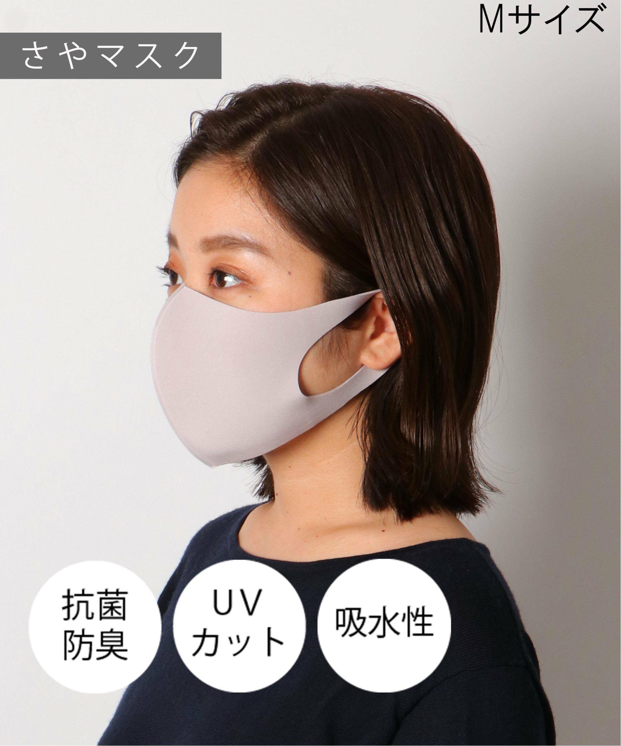 【おとな用】 清マスク(さやマスク) ミディアムグレー
