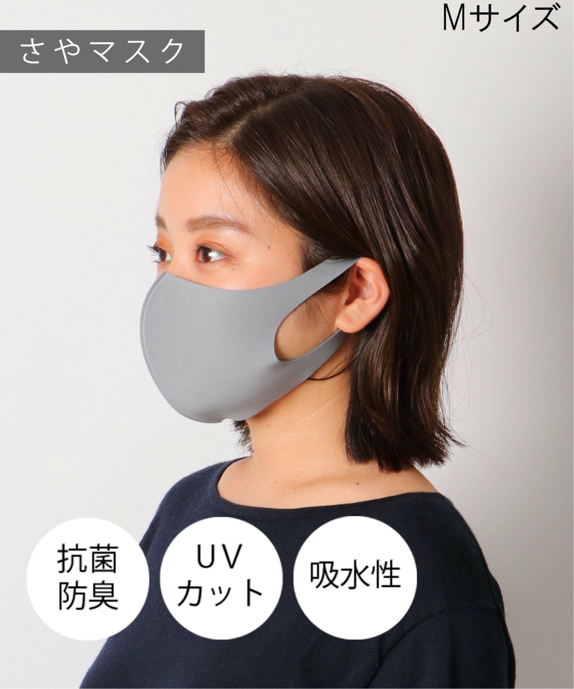 【おとな用】 清マスク(さやマスク) グレー