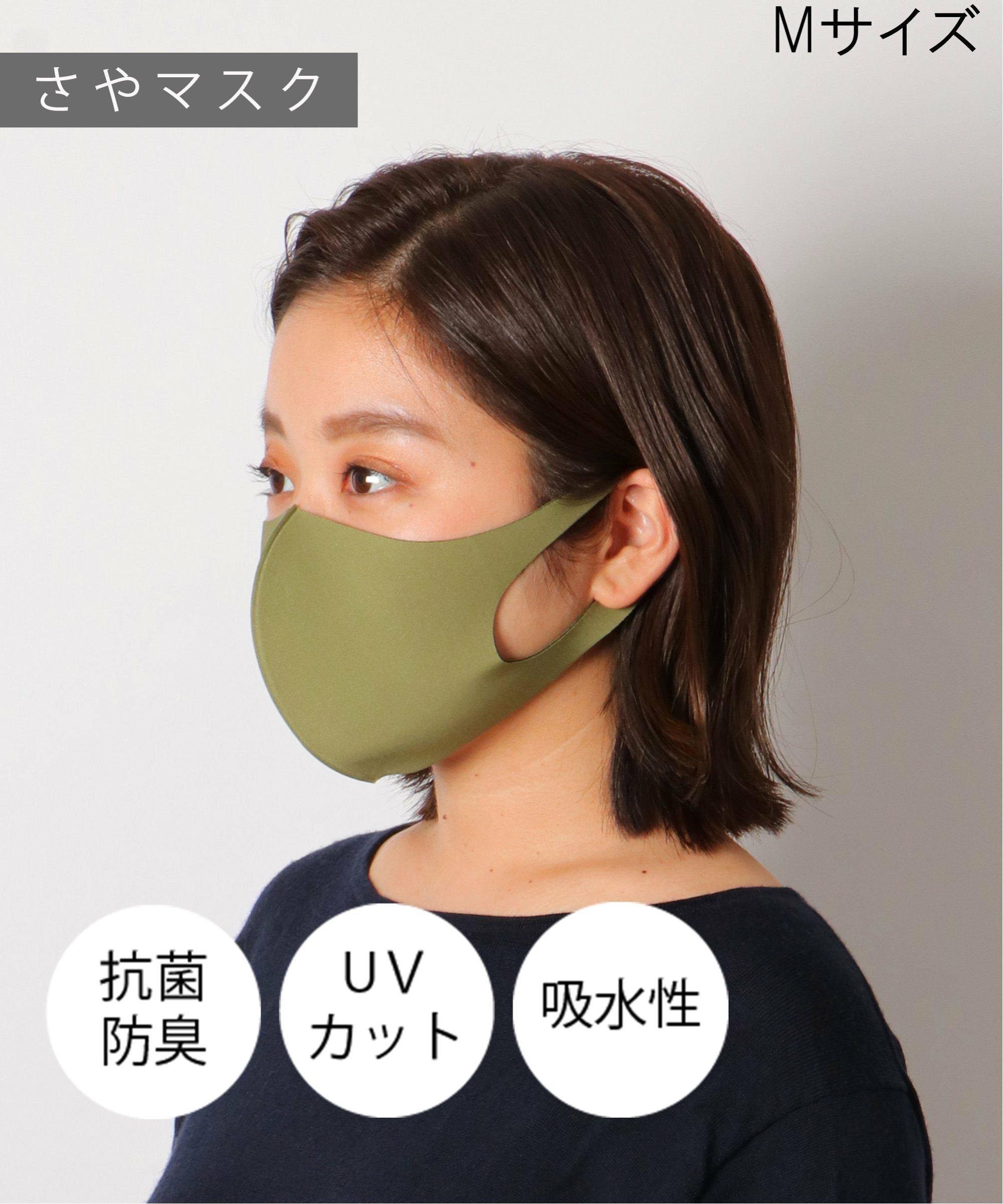 【おとな用】 清マスク(さやマスク) オリーブ
