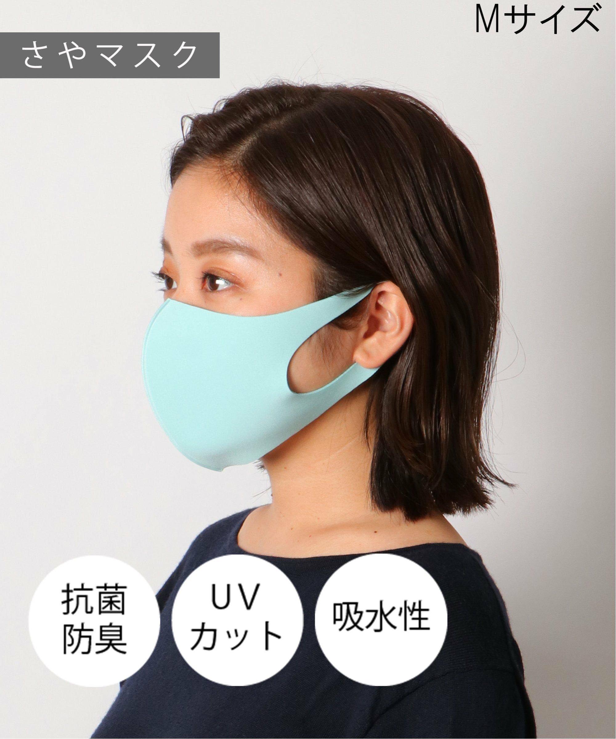 【おとな用】 清マスク(さやマスク) スカイブルー