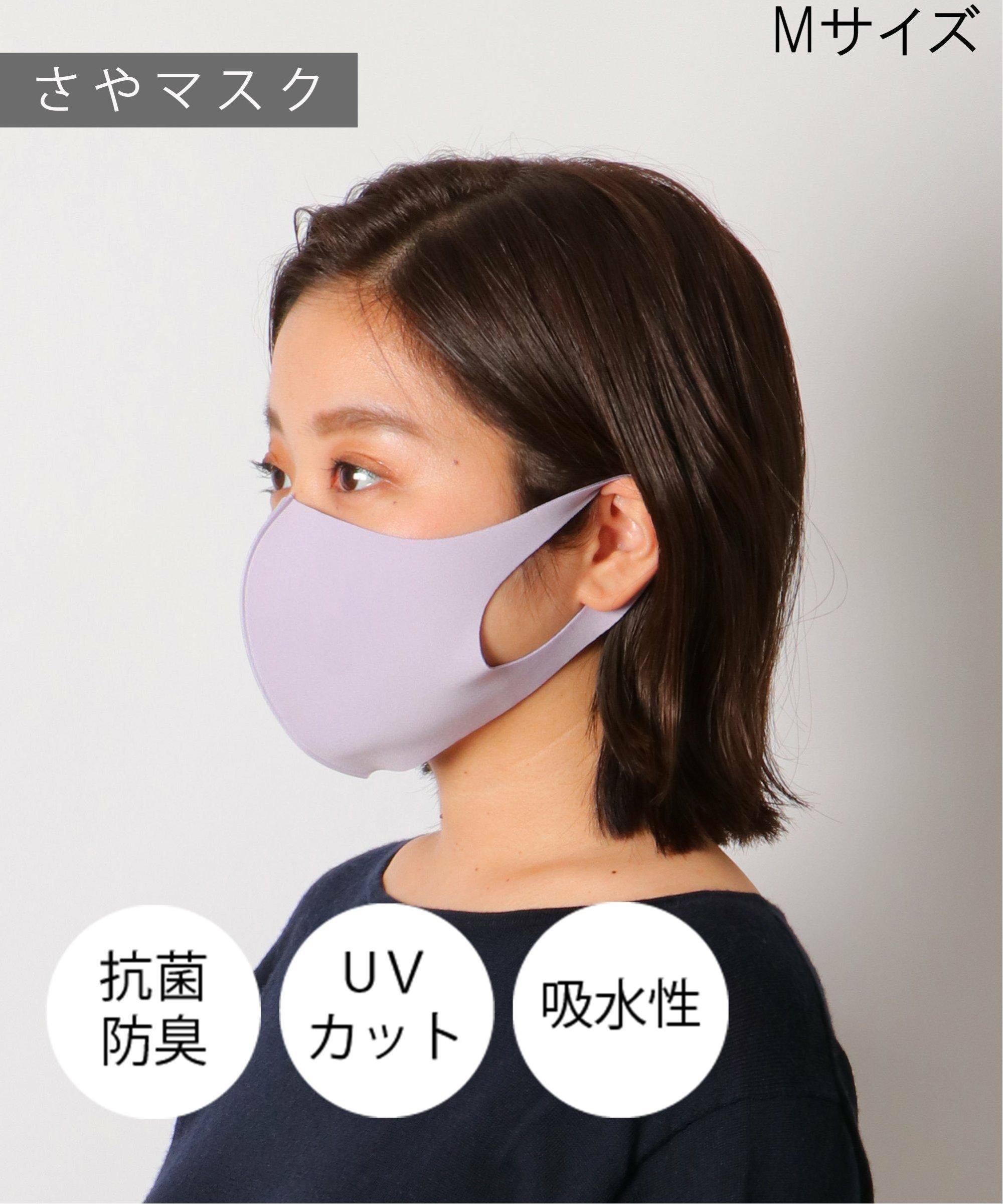 【おとな用】 清マスク(さやマスク) ソフトパープル