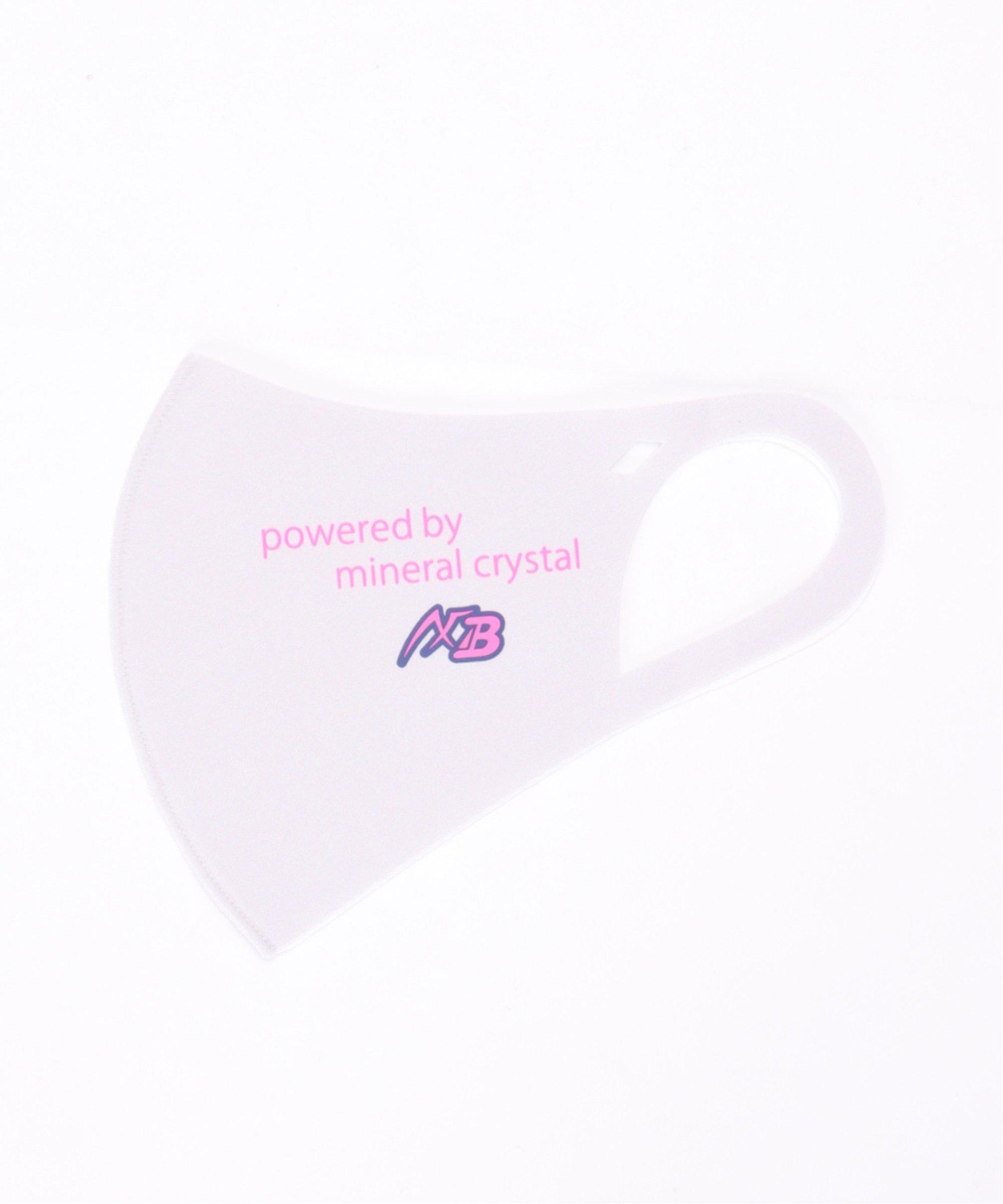 【おとな用】AXFマスクムジXBロゴGY ピンク