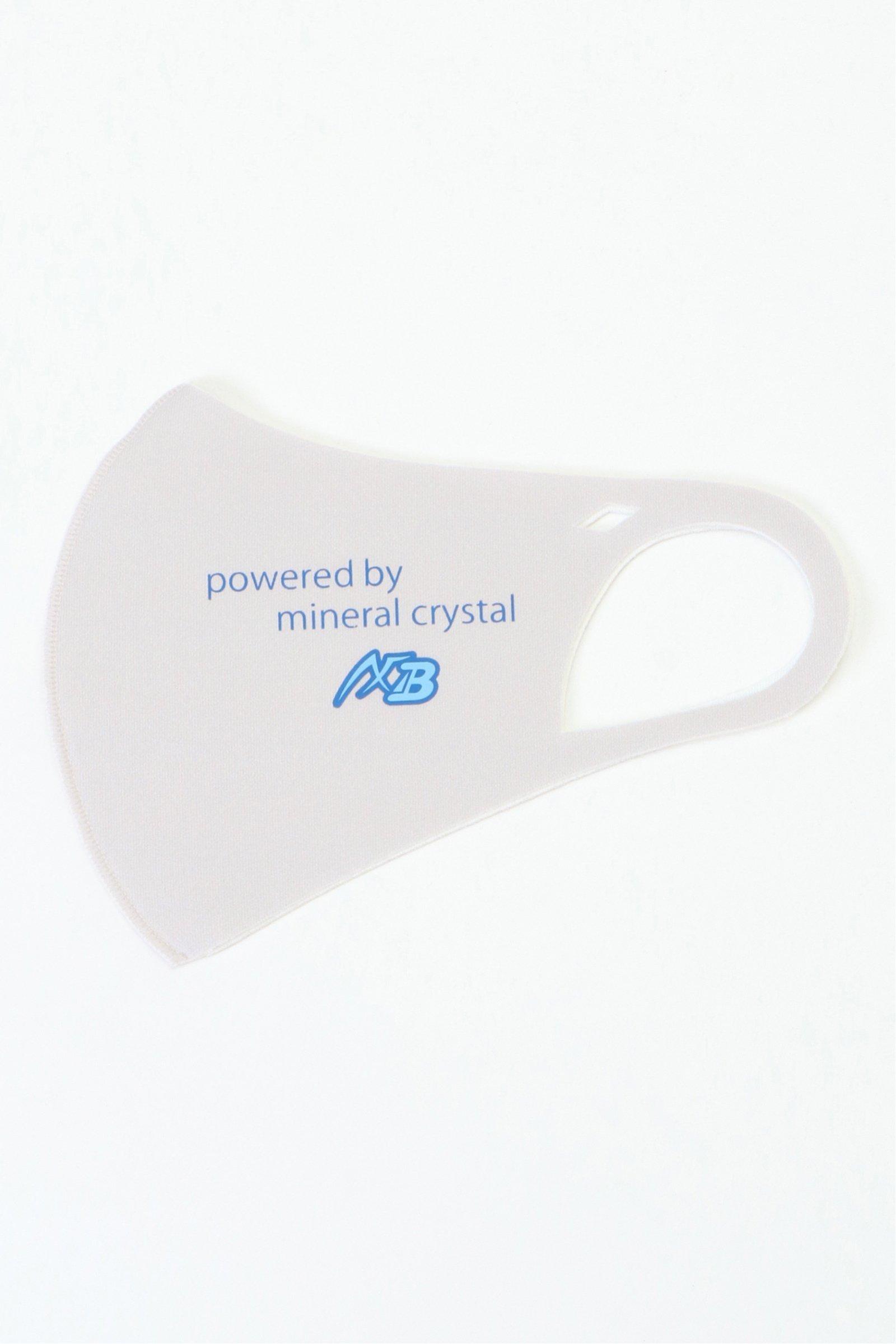 【おとな用】AXF アクセフ マスク 無地 XBロゴ グレー スカイブルー